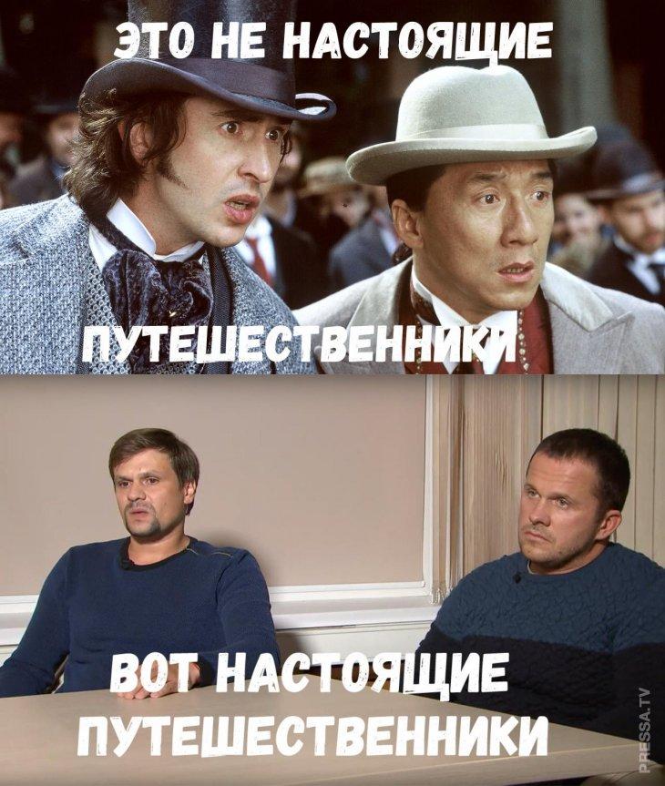Лучшие мемы после интервью Баширова и Петрова  12