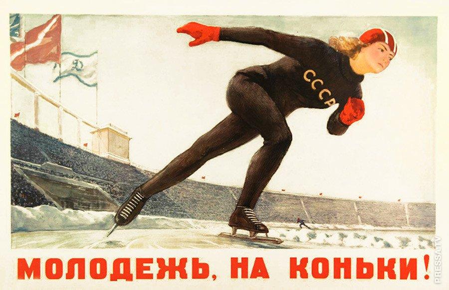 Советские открытки спорт, летием мужчине