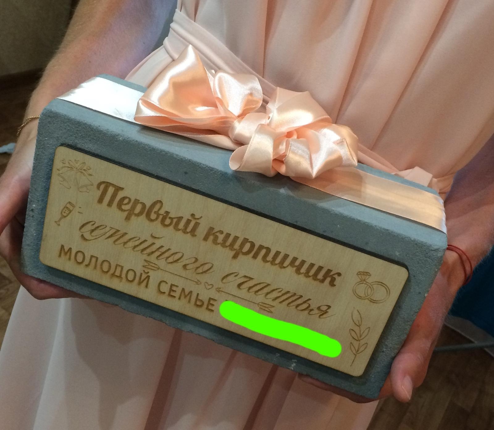 выводимости поздравление со свадьбой оригинальное с сувениром брянский камвольный комбинат