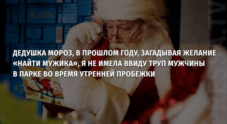 https://pressa.tv/uploads/posts/2018-12/1544597727_anekdot-dnya.jpg