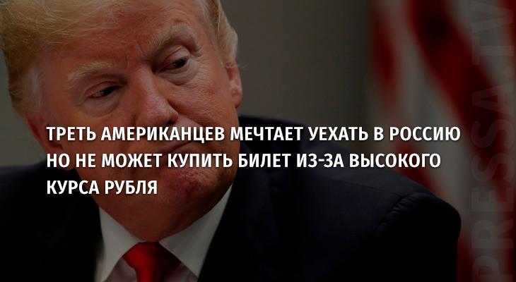 Анекдоты дня 19/01/2019