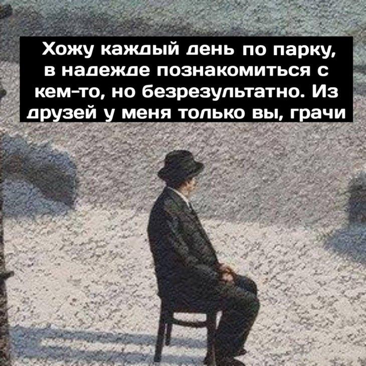 Тайная дружба 11/02/2019
