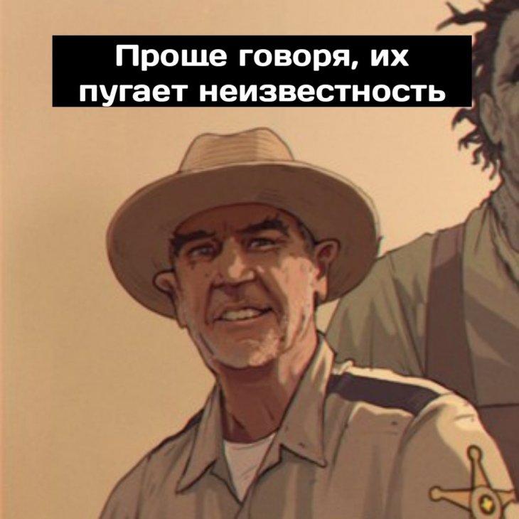 Нас пугает неизвестность 27/02/2019