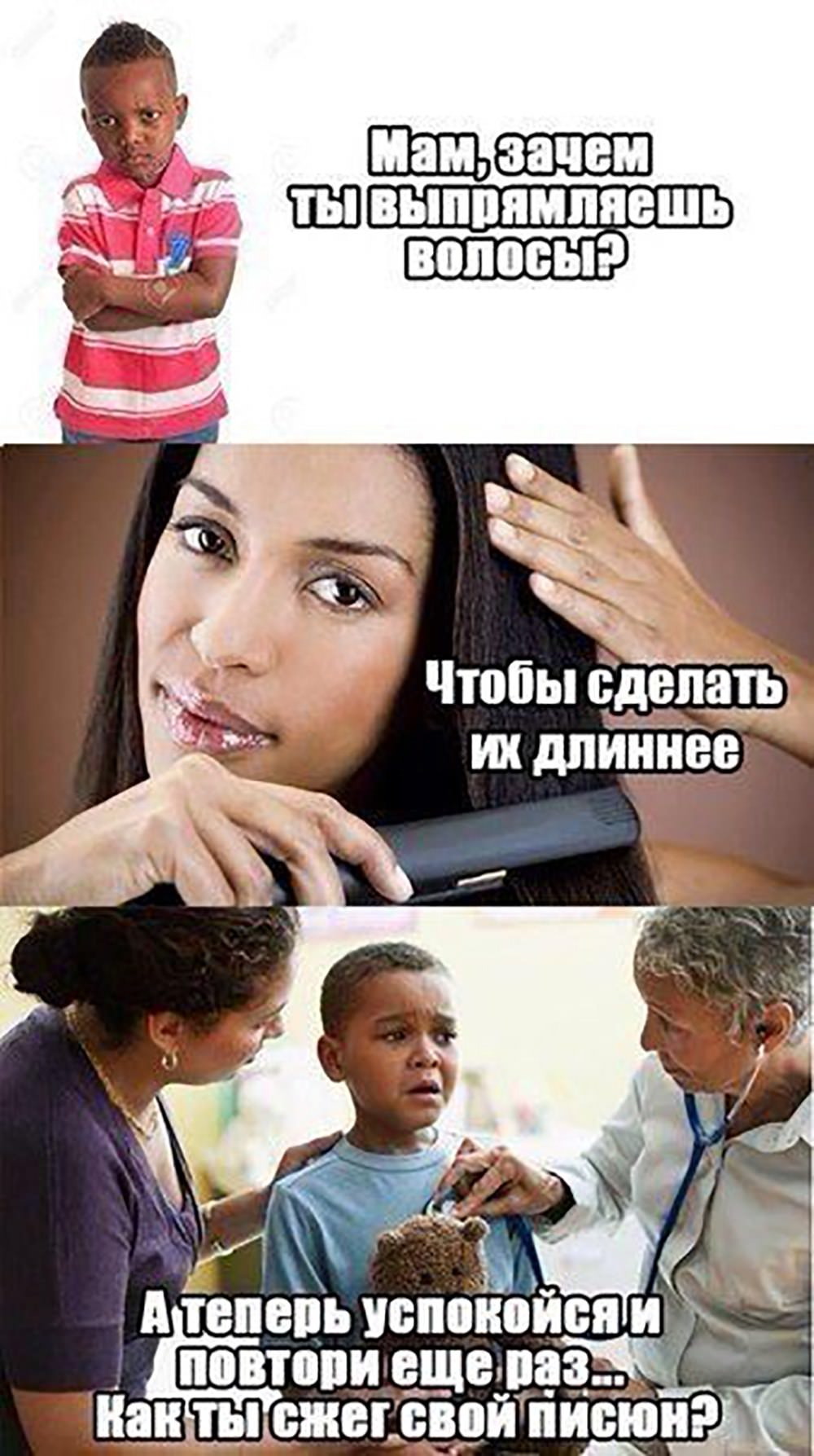 Мемы (28 фото) 15.03.2019 анджелина джоли