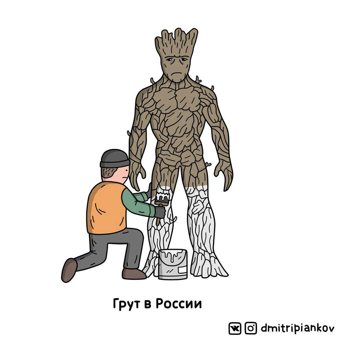 https://pressa.tv/uploads/posts/2019-04/1555957126_pressa_tv_groot-in-russia-02.jpg