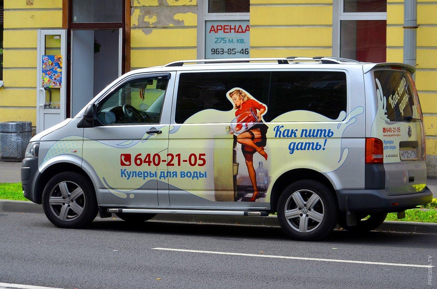 Приколы в рекламе картинки