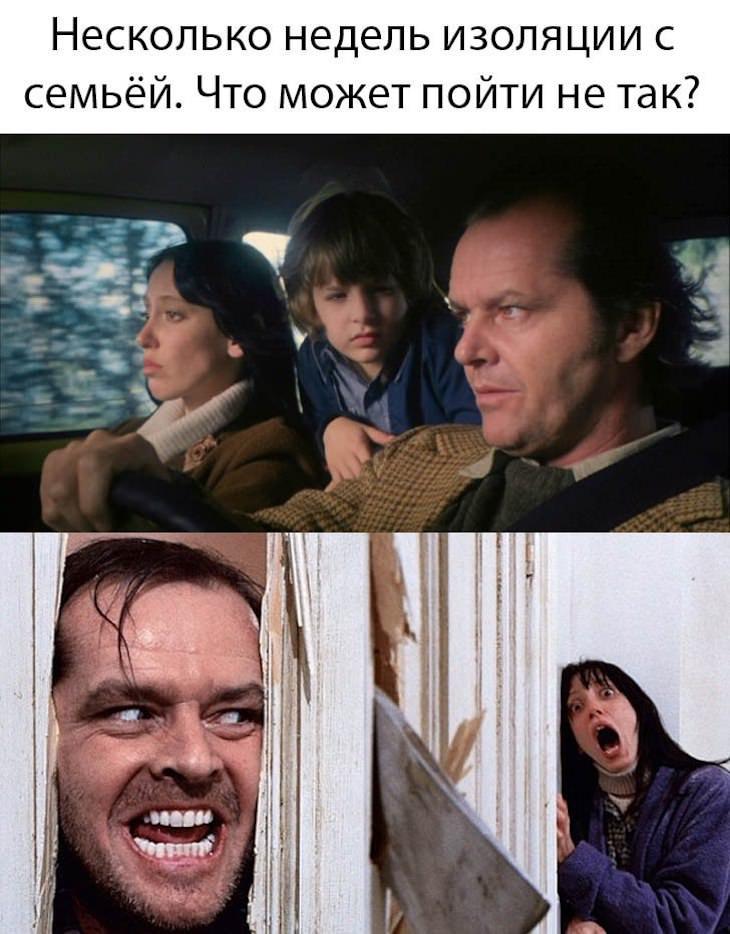 Шутка картинка мем
