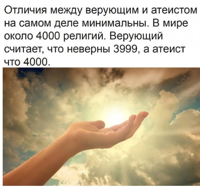 1588674350_pressa_tv_memes_17.jpeg