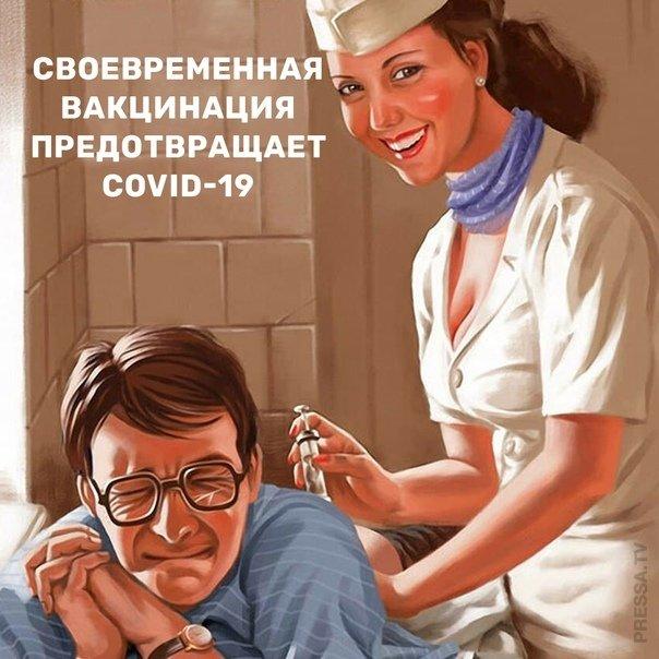 1608957953_pressa_tv_cd441d94-c728-4f84-9a31-4eadce16d763.jpeg
