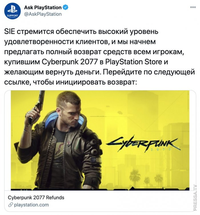 Cyberpunk 2077 удален из Playstation Store